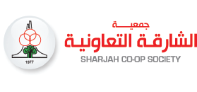 Deployment of the SAP Service Cloud at Sharjah Co-op Society  | con4PAS