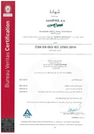 ISO ISMS Certificate - Arabic